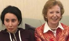 """الإمارات تنشر صورا للشيخة لطيفة لـ""""تكذيب"""" احتجازها"""