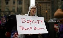 ترامب ضد حلفائه مرة أخرى: يستغلون واشنطن