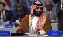 INSS: على بن سلمان تنفيذ خطوات تأخذ مصالح إسرائيل بالحسبان