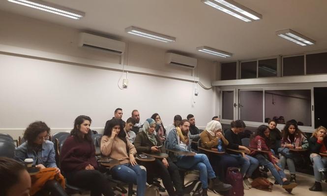 """""""التغريبة الفلسطينية"""" في جامعة تل أبيب"""