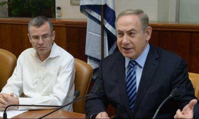 لفين وزيرًا للاستيعاب في الحكومة الإسرائيليّة