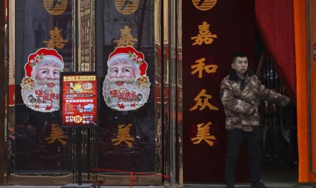 الصين: مدن ومحافظة تحظر الاحتفالات بعيد الميلاد