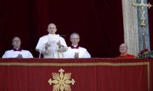 رسالة البابا: أمل بعودة السوريين إلى وطنهم وإنهاء معاناة اليمنيين