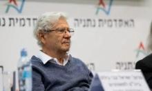 """القاضي باراك: إسرائيل ليست ناضجة لسن """"قانون القومية"""""""