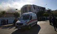 ليبيا: مقتلُ 3 أشخاص خلال هجوم انتحاريّ استهدف وزارة الخارجيّة