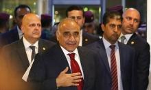 عبد المهدي لا يستبعد نشر قوات عراقية بسورية