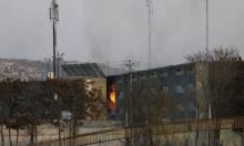 أفغانستان: ارتفاع عدد قتلى هجوم كابل إلى 43 قتيلا
