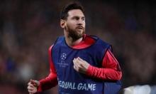 ما مدى احتمالية انتقال ميسي إلى الدوري الإيطالي؟