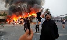 العراق: قتيلان و11 مُصابًا في انفجار سيارة مُفخخة في تلعفر
