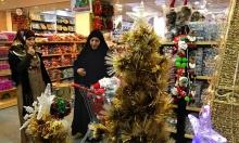 عيد الميلاد في العراق