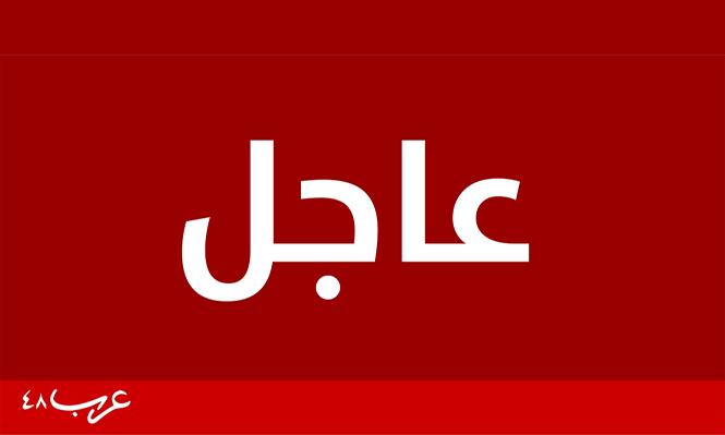 شريط دخان ودوي انفجارات في منطقة قيساريا والخضيرة
