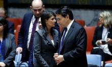 مندوب إسرائيل في الأمم المتحدة داني دانون يستقيل