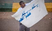 السودان: سيناريوهات محتملة لمصير الاحتجاجات
