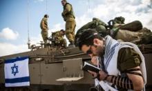 """""""قيادة الجيش الإسرائيلي تطمس بشكل خطير عدم الجهوزية للحرب"""""""