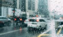 حالة الطقس: أجواء بادرة ومنخفض جوي خلال ساعات الليل