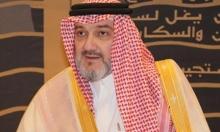 أنباء عن اعتقال بن سلمان لخالد بن طلال