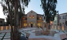 احتفالية اليوبيل الفضي لمعهد إدوارد سعيد | بيرزيت