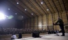 ترامب يصل إلى العراق في زيارة مفاجئة