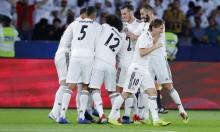 ريال مدريد يحسم صفقة من مانشستر سيتي