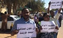 السودان: نقابة الصحافيين المستقلة تعلن الإضراب