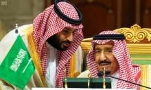 السعودية: تعديلات وزارية تستبعد مقربين من بن سلمان