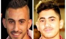 الرامة: تمديد أمر حظر النشر في ملف جريمة قتل شابين