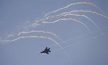 أمني إسرائيلي: موسكو أبلغت مسبقا بالهجوم على سورية