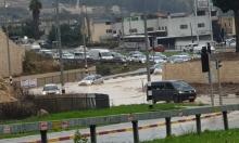 مياه الأمطار الغزيرة تتسبب بإغلاق شوارع بالناصرة