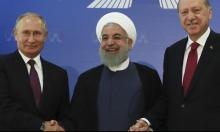 قمة روسية تركية إيرانية حول سورية الأسبوع المقبل