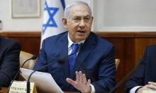 الحرب على الأصوات: نتنياهو يصم حزب غانتس بـ