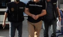 """تركيا: اعتقالُ 62 مشتبهًا بانتمائهم لـ""""داعش"""""""