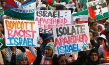 """بنك بريطاني يسحب كامل استثماراته من """"إلبيت"""" الإسرائيلية للسلاح"""