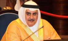 البحرين تستأنف عمل سفارتها بدمشق