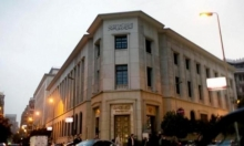 مصر: تحسّن في الاقتصاد تثقل كاهله الديون المتزايدة
