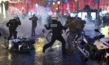 """""""السترات الصفراء"""" يستنفرون الشرطة الفرنسية ليلة رأس السنة"""