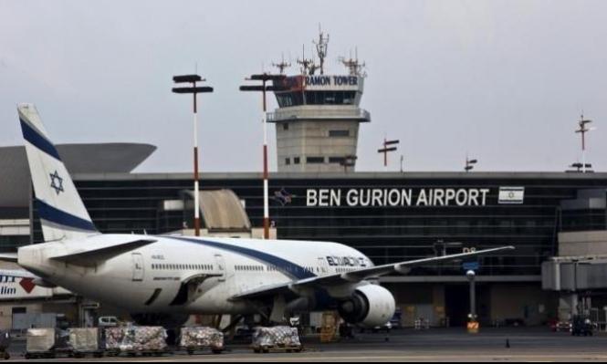 إلغاء حالة الطوارئ في مطار بن غوريون بعد إعلانها بدقائق