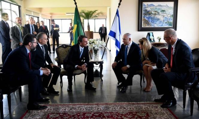 نتنياهو يسعى لتحقيق تعهد الرئيس البرازيلي بنقل سفارة بلاده إلى القدس