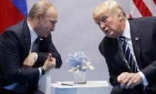 """""""ترامب تحقيق لحلم روسي يقلق إسرائيل"""""""