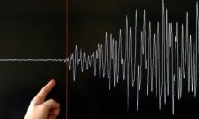 زلزال عنيف يضرب تحت سطح البحر جنوب الفلبين
