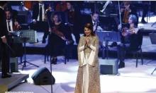 ماجدة الرومي تحيي حفلا في السعودية: اعذروني... ملبّكة