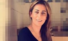 """دوس العلم الإسرائيلي: استدعاء القائم بأعمال السفير الأردني """"للاستيضاح"""""""