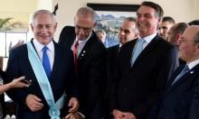 نقل السفارة البرازيليّة إلى القدس: الألومنيوم مقابل الأبقار؟