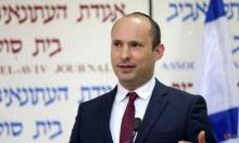 """""""اليمين الجديد"""" و""""البيت اليهودي"""" سيتحدان مجددا بعد الانتخابات"""