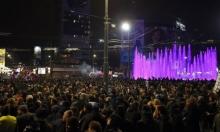 بلغراد: الآلاف يحتجون على سياسات الرئيس الصربي