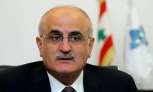 وزير لبناني: الأزمة الاقتصادية ستتحول لأزمة مالية!