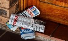 هجوم إلكتروني يشل حركة صحف أميركية