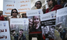الشرطة المغربية تعتقل سويسريا مشتبها بقتل سائحتين