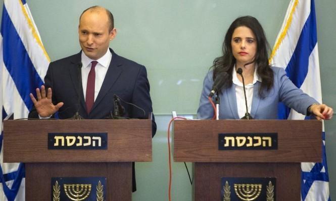 """المصادقة على انشقاق بينيت وشاكيد عن """"البيت اليهودي"""""""