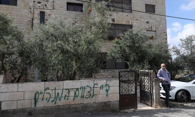 """اعتقال 3 قاصرين بشبهة الضلوع بجرائم لـ""""الإرهاب اليهودي"""""""