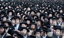 نهاية العام 2018: عدد سكان إسرائيل قرابة 8.5 مليون نسمة